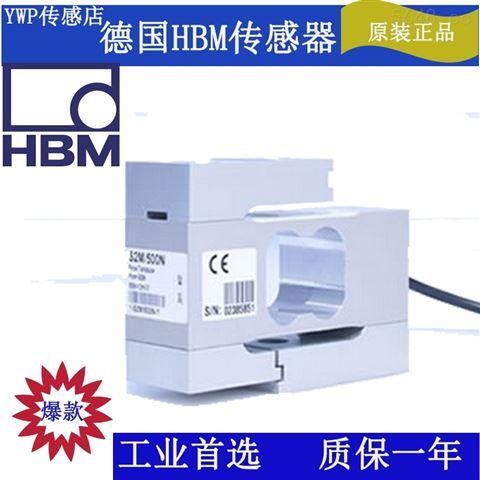 德国HBM拉压式测力称重传感器S2M/200N