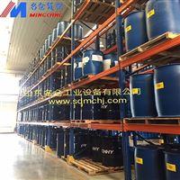 青岛优质油桶储存架生产厂家