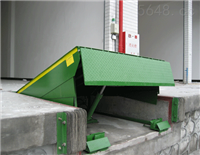 廣東鑫力固定式液壓卸貨搭板生產廠家