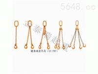 四腿鏈條成套索具,吊索具,索具