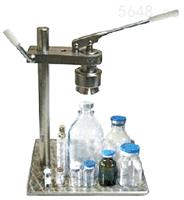 臺式壓蓋機,臺式實驗室壓蓋機