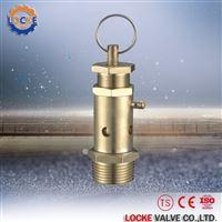 进口空压机安全阀上海价格,上海厂家